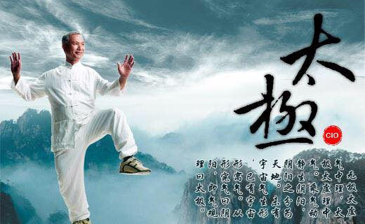 The 1st London Mid-Autumn Tai Chi, Painting, and Calligraphy